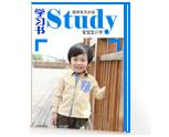 3岁宝宝图文识字