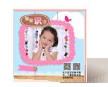3岁宝宝识字