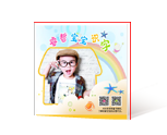 4岁宝宝图文识字