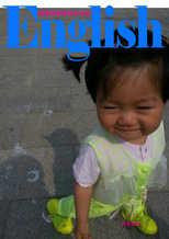 漂亮小妞儿学英文