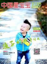 中国星宝宝2013豪哥版