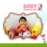 小虎丫BABY2