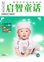 刘世月20100401