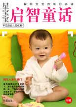 福星宝宝周岁印象