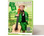 平江路幼儿园·小羊羊上学记