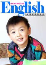 宝宝学英文字母