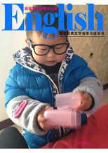 字母是孩子学习的开始