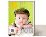 绝对大牌宝宝周岁照相册