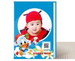 蓝色迪士尼宝宝满月照