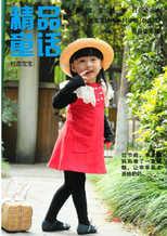 穿红色裙子的小女孩儿