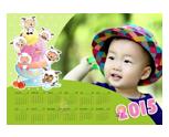 2015年喜羊羊年历