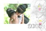 2015年纯净的心台历(双面)